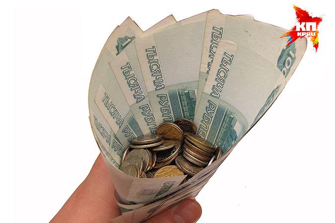 оберег чтобы деньги водились