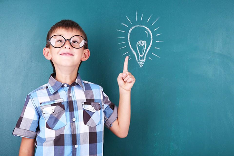 Правила конкурса инновационных идеи