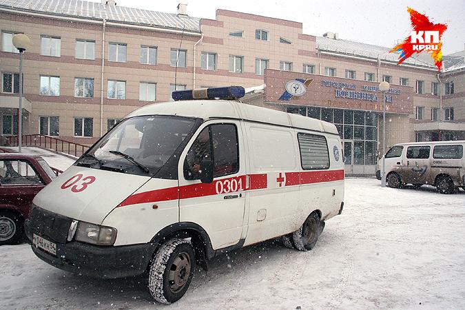 Городская клиническая больница no 21 днепропетровск