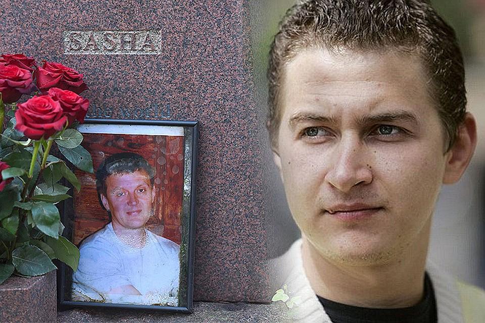 Брат покойного экс-сотрудника ФСБ Максим Литвиненко.