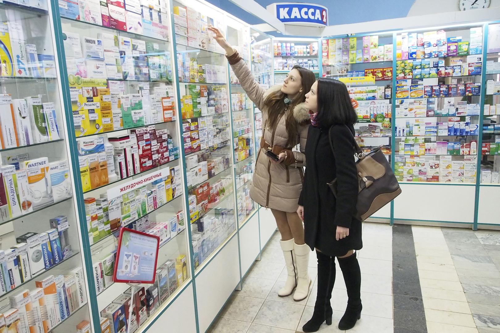 Одних в аптеке не устраивает цена, других - выбор