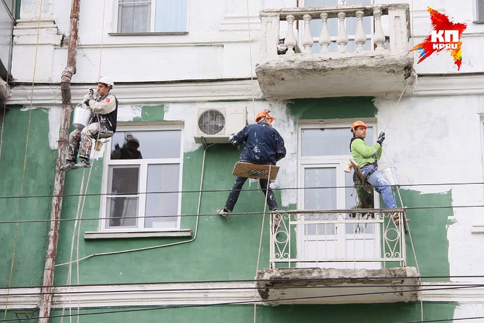 Конкурсы на капитальный ремонт многоквартирных домов 2017