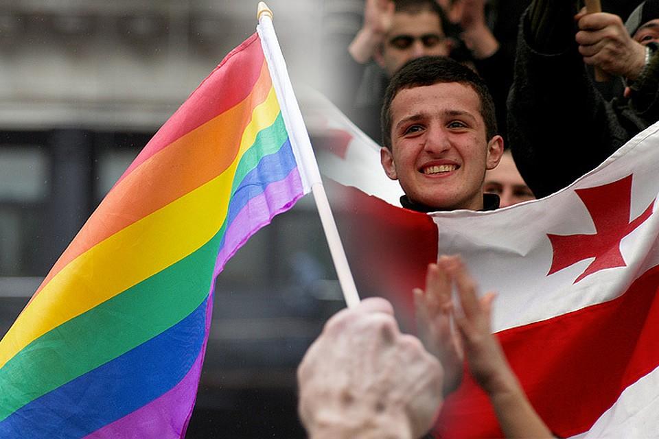 89% опрошенных жителей Грузии против легализации гей-браков