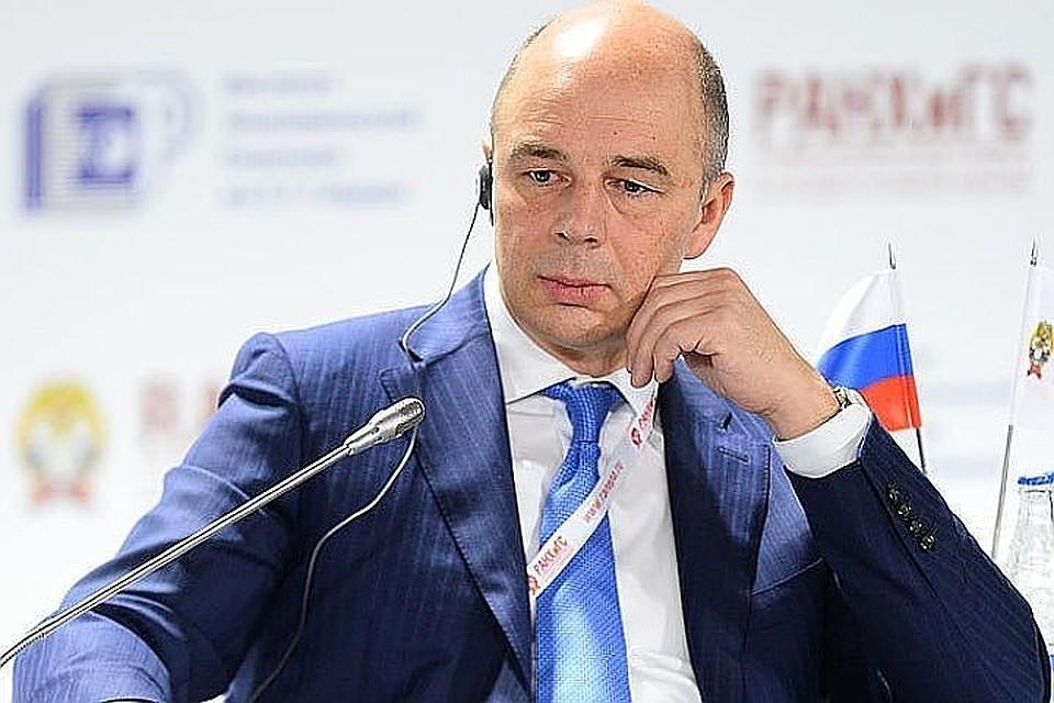 Размер налога пока не определен, заявил министр финансов России Антон Силуанов