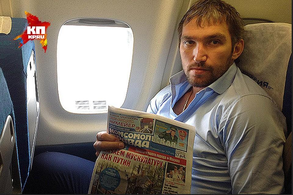 В «Комсомольской правде» этого снимка пока не было - только на сайте. И вот наш корреспондент снова о нем вспомнил и решил показать.