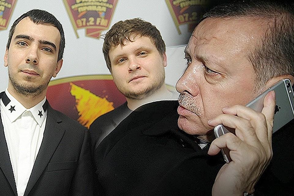 Радио «Комсомольская правда» провело экспертизу, которая сравнила настоящий голос турецкого президента и тот, что телефонные хулиганы представили в своем интервью. Фото: Веленгурин Владимир + EAST NEWS
