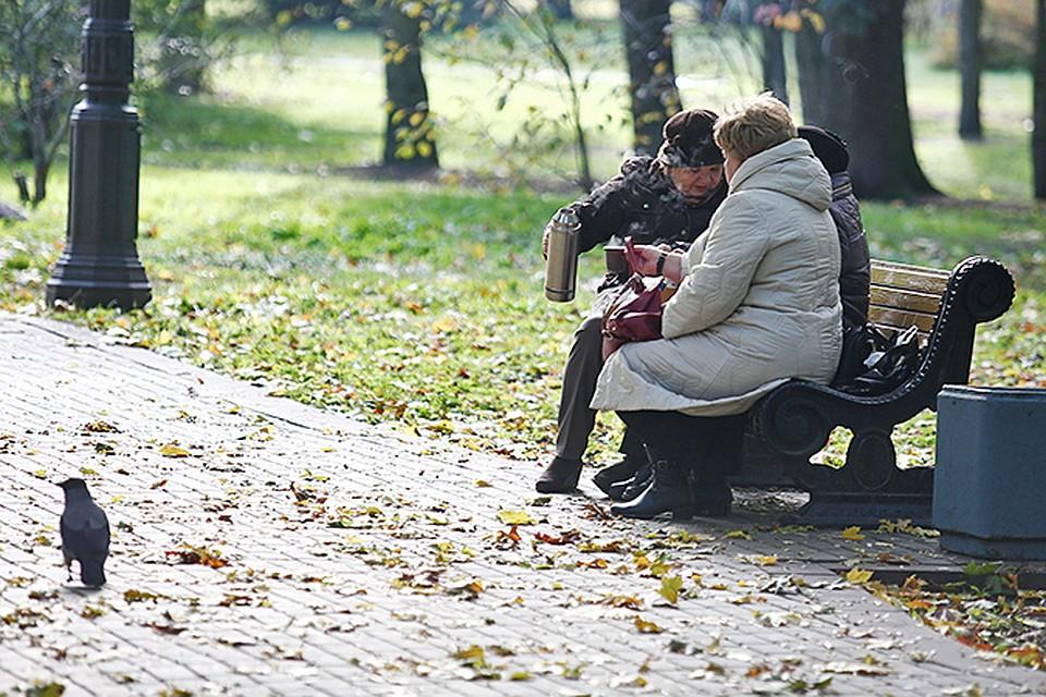 Сколько нужно проработать белорусам, чтобы получать полную пенсию