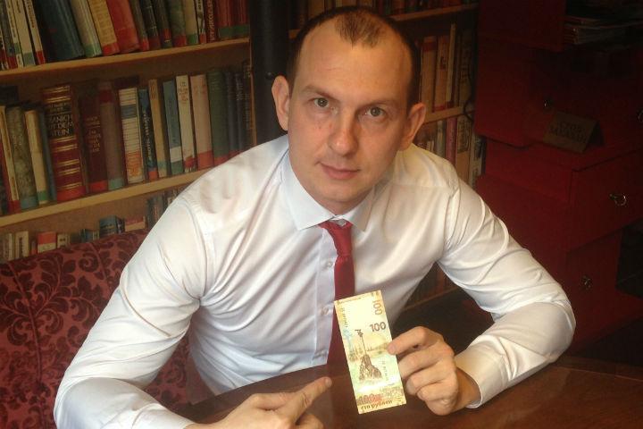 Красноярскому депутату не поверили, что купюра настоящая.