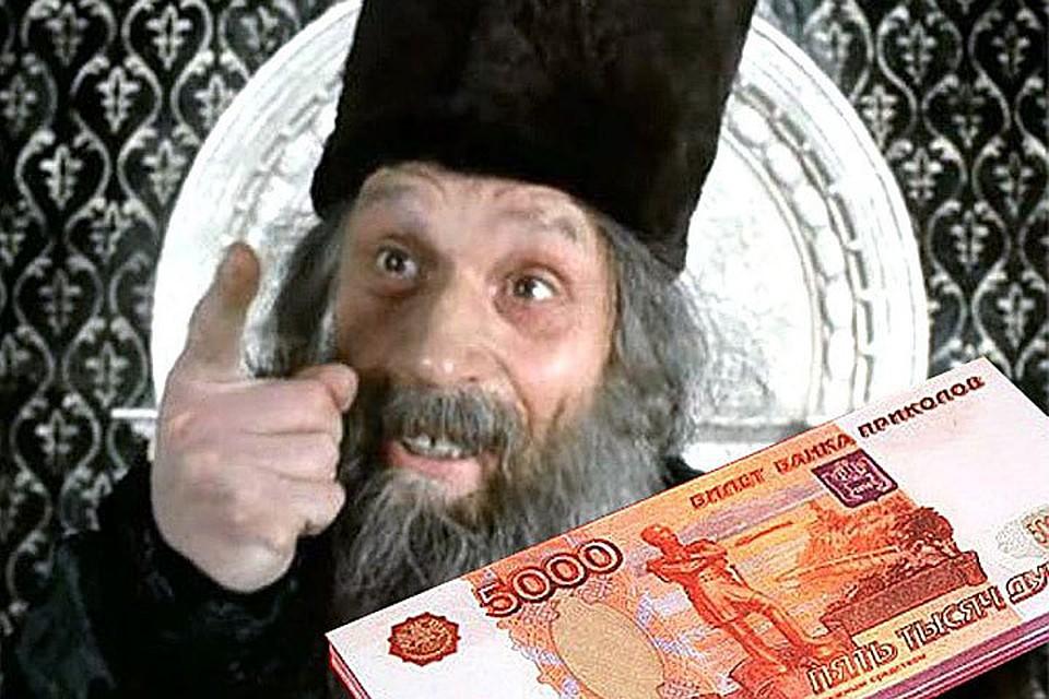 Ищу работу для пенсионеров курьером в москве