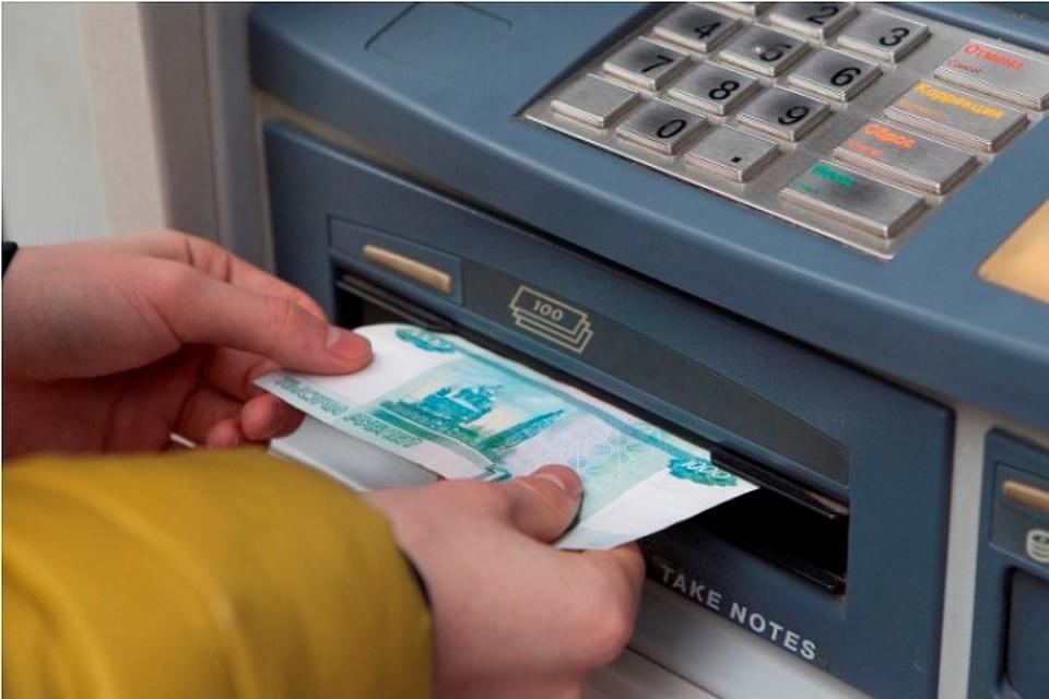Промрегионбанк остановил транзакции посвоим банковским картам