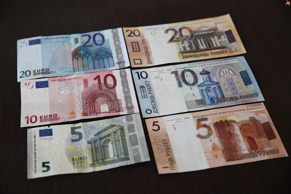 новые старые деньги фото белорусские и