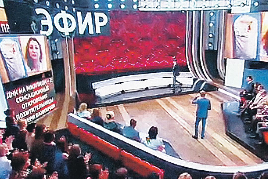 Светлана Безпятая сделала сенсационные признания в популярной передаче «Прямой эфир». Фото: youtube.com