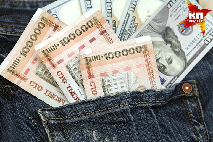 За минувшую неделю «зайчик» вырос к валютной корзине на 0,03%.