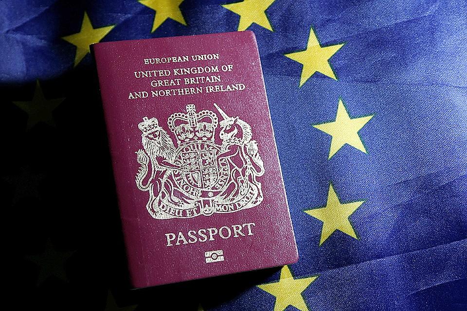 Большинство граждан Гибралтара проголосовали засохранение членства Великобритании вЕС