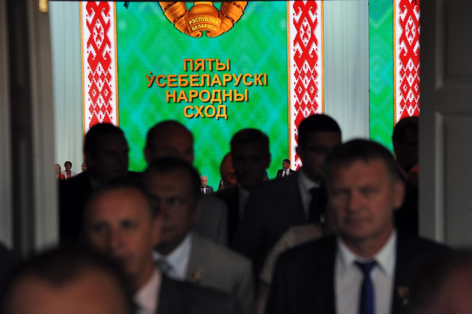 Два дня в большом зале Дворца республики на Всебелорусском народном собрании обсуждали жизнь страны.