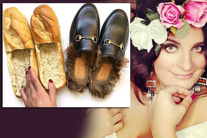 Елену Ваенгу осудили за тапочки из хлеба