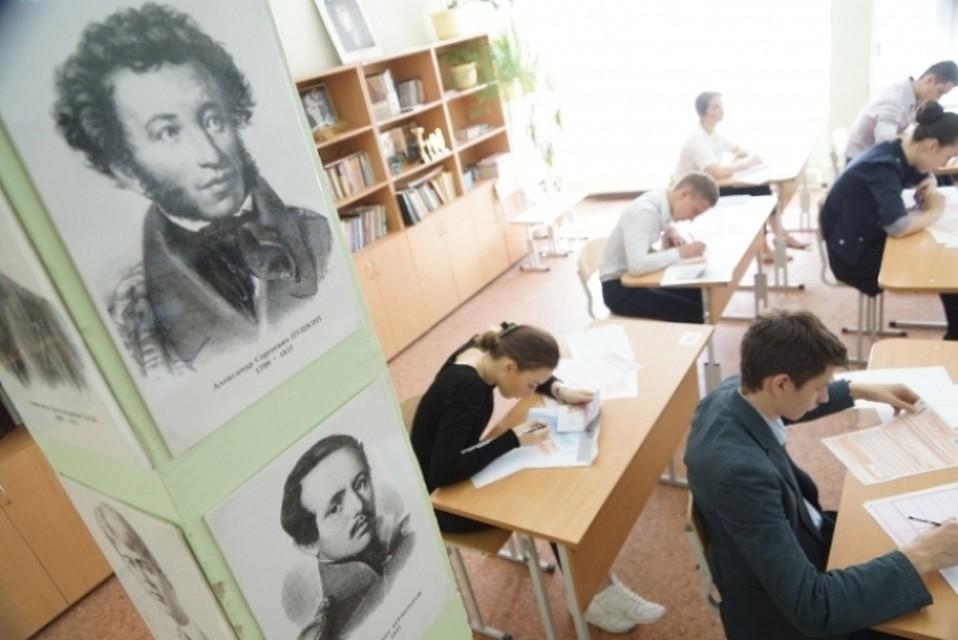 Втекущем году  вКарелии нет «двоек» заЕГЭ по зарубежному  языку