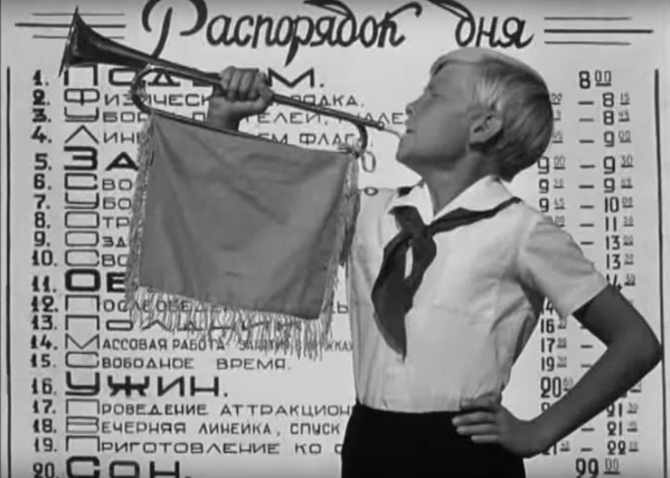 Каждый шаг юного советского гражданина был досконально продуман взрослыми дядями и тетями из отделов народного образования.