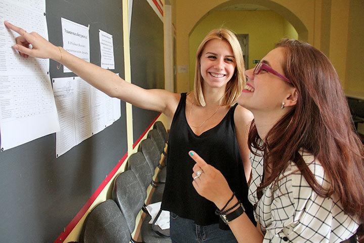 Впервую волну вСамарский институт  зачислили 1314 выпускников
