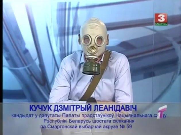Видео, как кандидат в народные избранники одел впроцессе выступления наТВ противогаз
