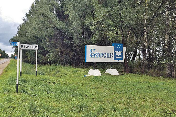 Наш корреспондент обнаружил в России «вечную» трассу, которая без ремонта стоит как новенькая уже больше десяти лет.
