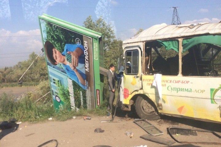 ВИркутске устанавливаются причины трагедии сучастием рейсового автобуса