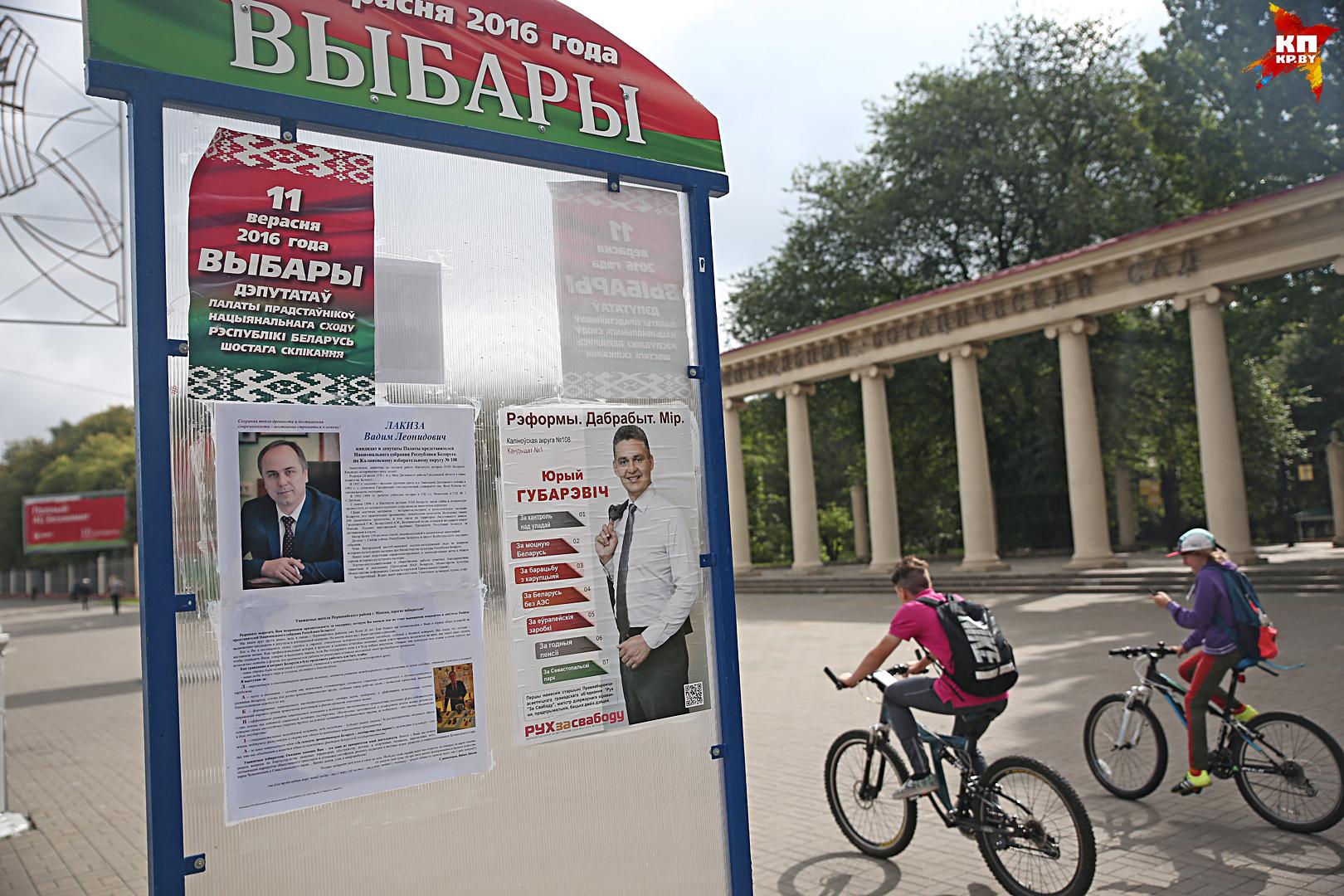 Аккредитацию для мониторинга выборов впарламент получили свыше 800 наблюдателей