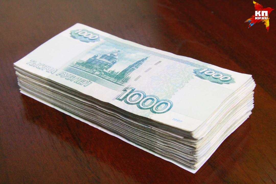 Новосибирец увел через бийскую компанию в КНР 2,6 млн долларов