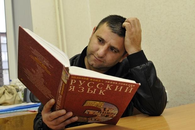 Для мигрантов изряда стран отменят экзамен порусскому языку