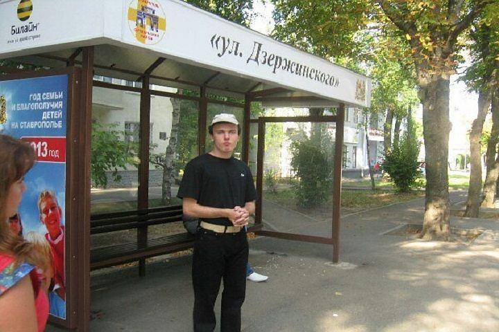 Администрация Ставрополя подключится кпоиску пропавшего аутиста