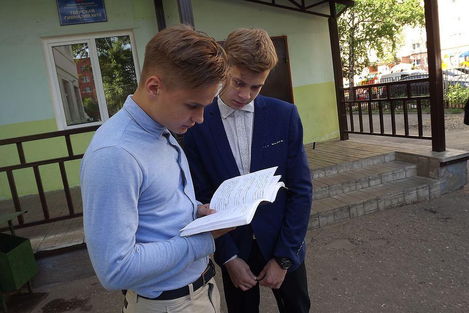 ВТверской области 42 выпускника пересдавали ЕГЭ