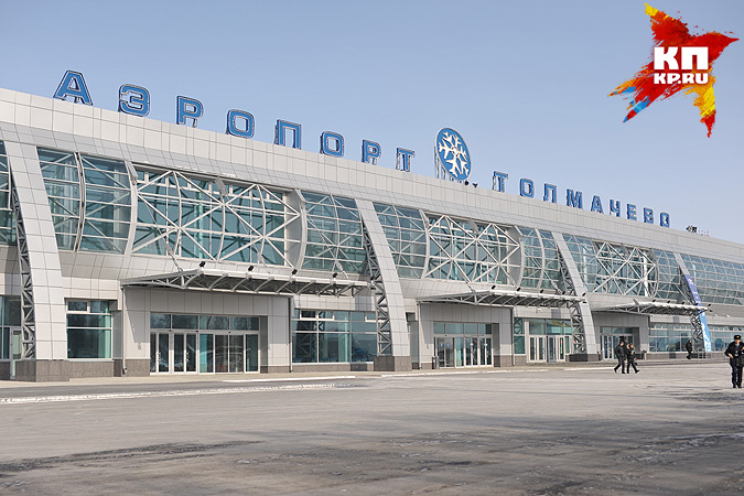 Рейс вБангкок задержался на9 часов из-за поломки самолета