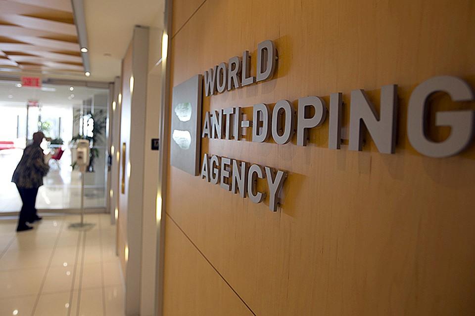 WADA придумало русских хакеров?