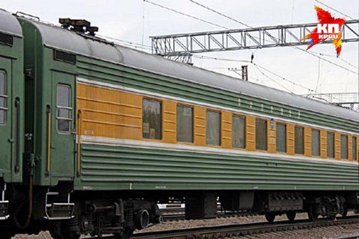Пассажир скончался впоезде подороге изАдлера вПермь