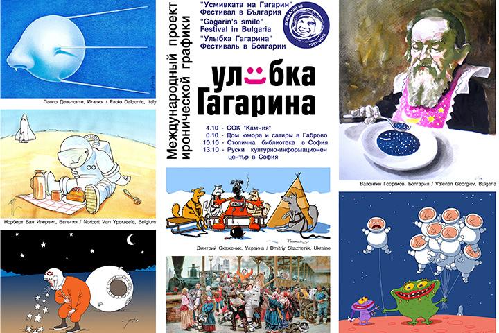 Что делают в домах болгарии на новый год написано на картинке
