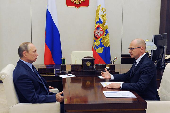 О назначении Кириенко говорили давно. Фото: Михаил Климентьев/ТАСС