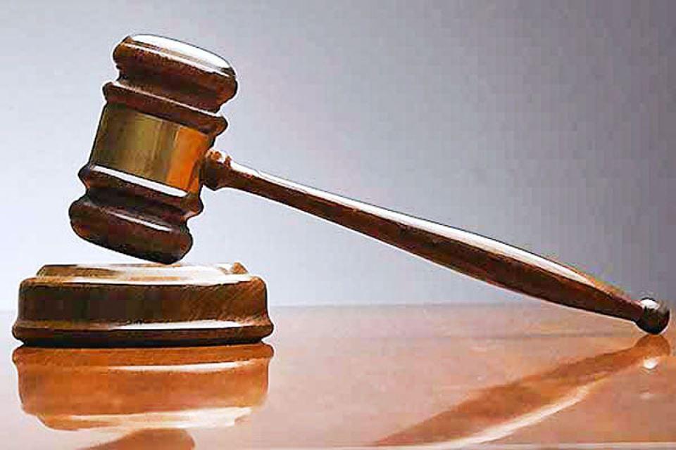 Петербуржец слал мировому судье SMS с опасностями