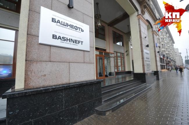 «Башнефть» перейдет в иные руки за330 млрд. руб.