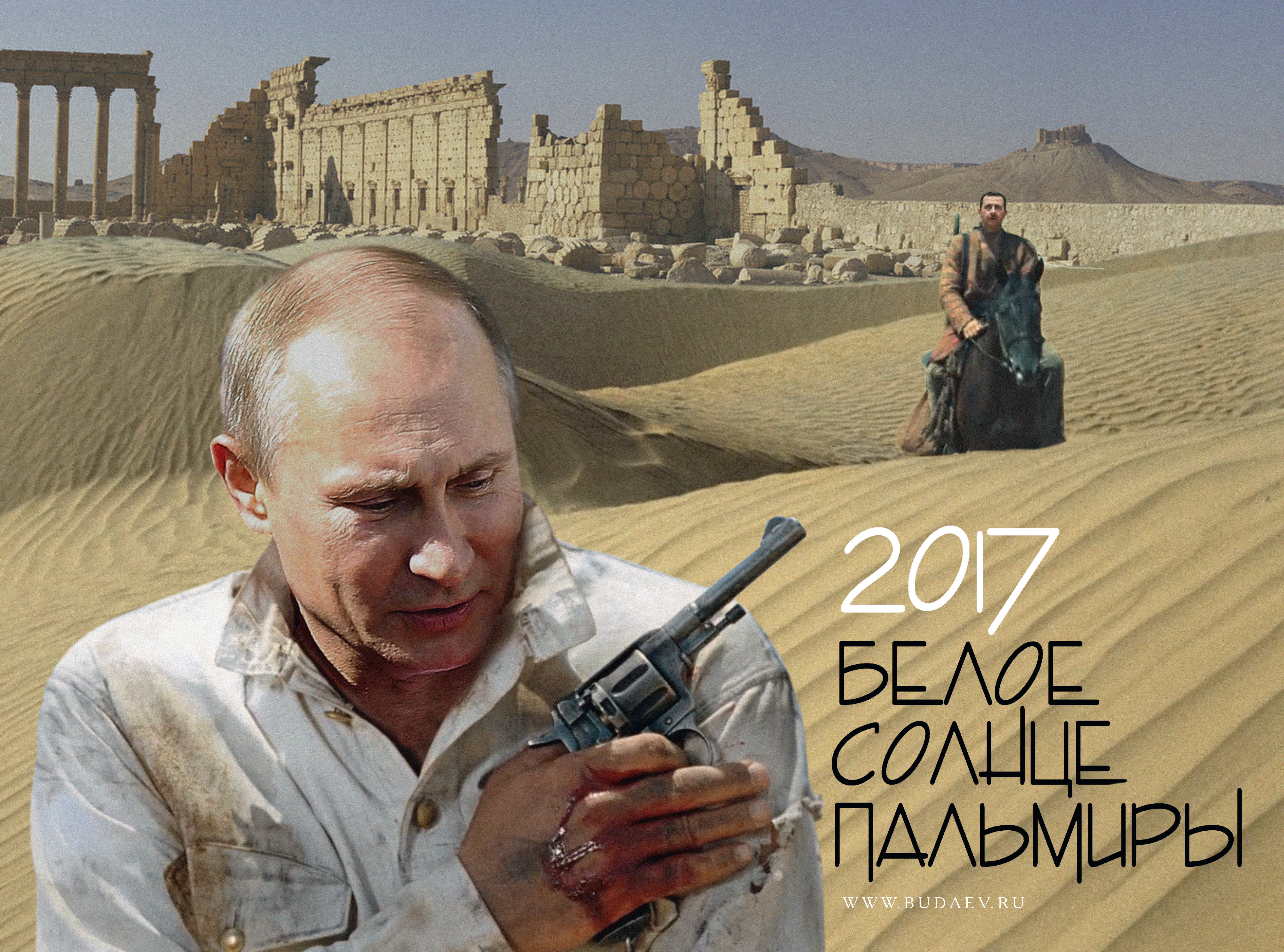Свежий календарь по мотивам культового фильма. Фото: budaev.ru
