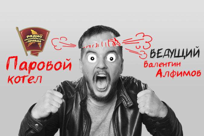 Федор Емельяненко осудил детские бои в Грозном