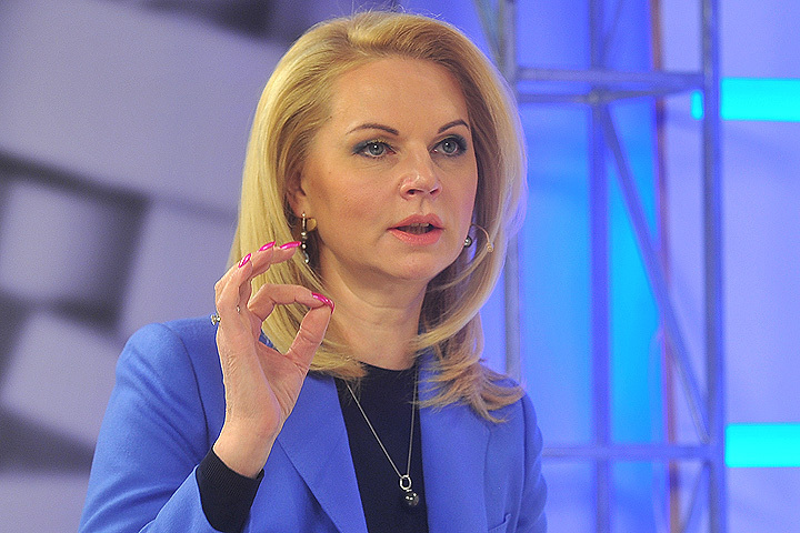 Глава Счетной палаты Татьяна Голикова раскритиковала проект предлагаемого бюджета.