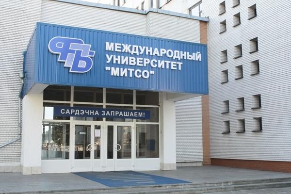 Ректор МИТСО о подростке с бензопилой: Медсправка говорит, что он здоров. ФОТО: jurcatalog.by