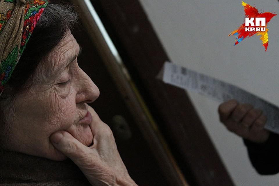 Пенсионер мвд новосибирска