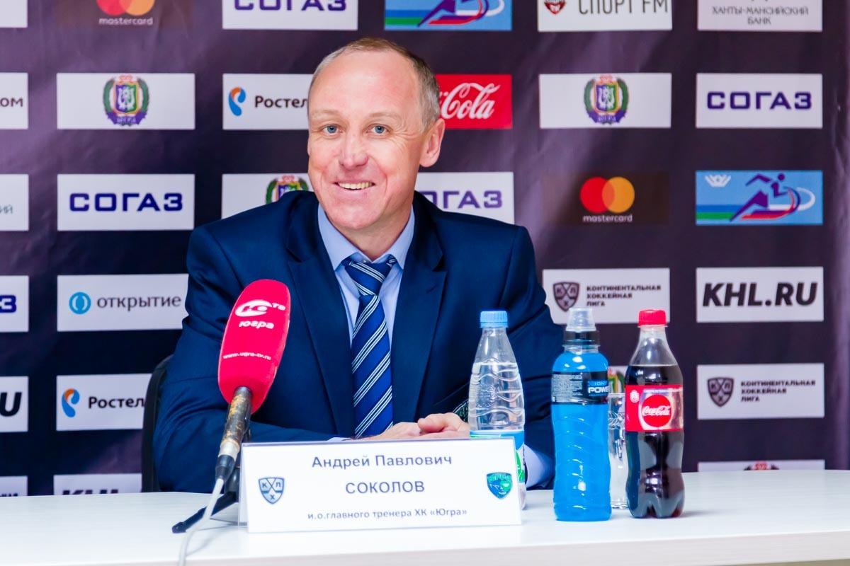Соколов утвержден надолжность основного тренераХК «Югра»