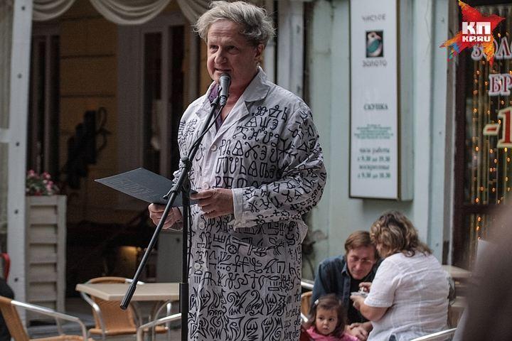 Скончался известный вРязани поэт-полиглот Вилли Мельников