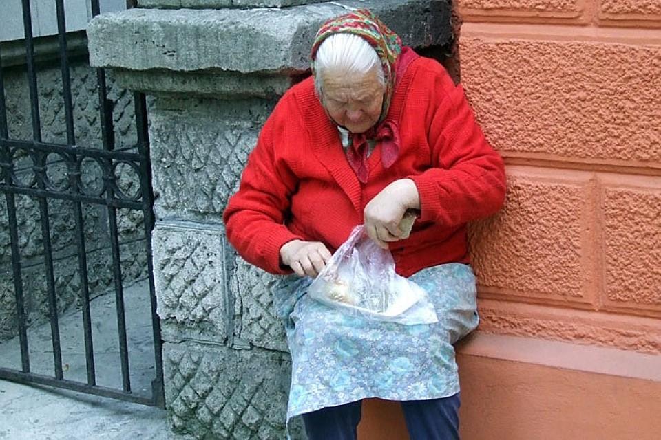 Пенсионерам этой зимой придется туго.