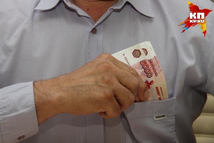 Кемеровостат: всреднем кузбассовцы получают неменее 29 тыс. руб.