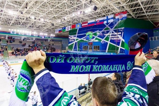 «Локомотив» сминимальным счетом обыграл «Югру»