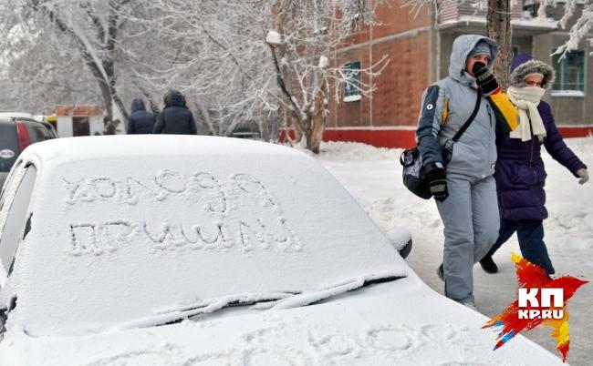 «Поночам будет -30 градусов»: граждан Екатеринбурга ожидает аномально холодная неделя