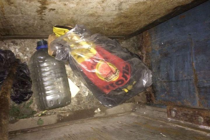 ВНовосибирске схвачен наркокурьер с1,5кг«синтетики»